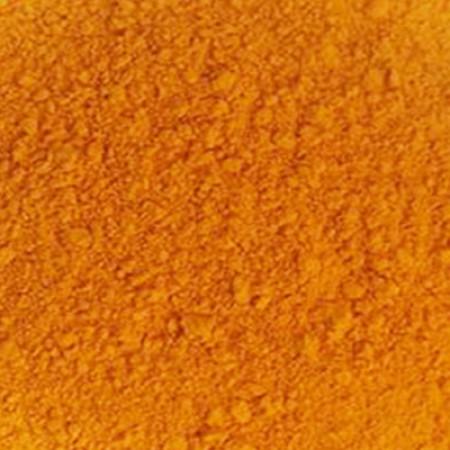 Lutein 5% Powder